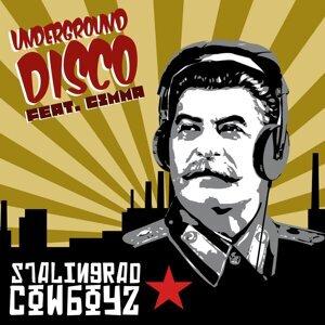 Stalingrad Cowboyz feat. Gimma 歌手頭像