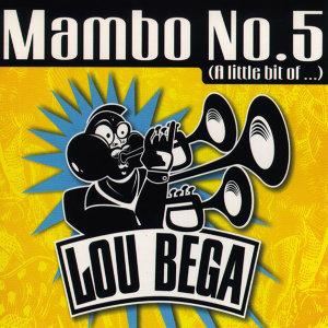 Lou Bega (盧貝加)