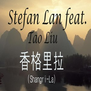 Stefan Lan feat. Tao Liu 歌手頭像