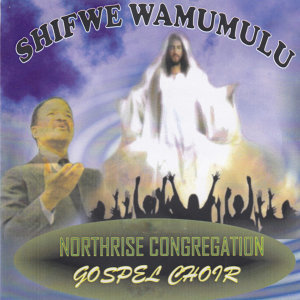 Northrise Congregation Gospel Choir 歌手頭像