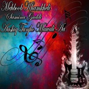 Mehboob Khaskhali, Samina Guddi 歌手頭像