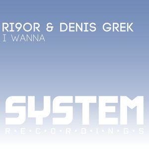 Ri9or, Denis Grek 歌手頭像