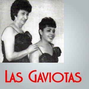 Las Gaviotas 歌手頭像