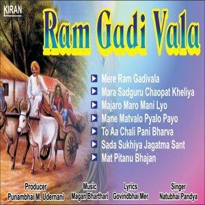 Natubhai Pandya 歌手頭像