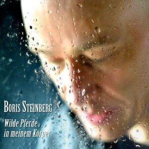 Boris Steinberg 歌手頭像