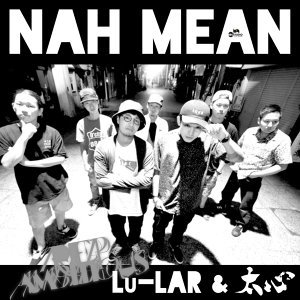 Lu-LAR & 太心 歌手頭像