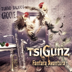 Tsigunz Fanfara Avantura 歌手頭像