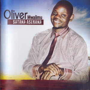 Oliver Mwalimu 歌手頭像