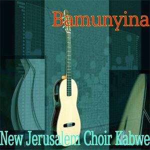 New Jerusalem Choir Kabwe 歌手頭像