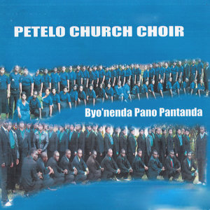 Petelo Church Choir 歌手頭像