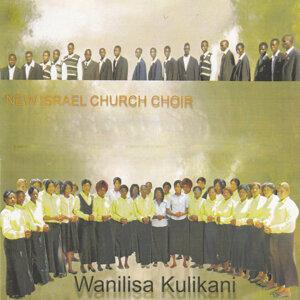 New Israel Church Choir 歌手頭像
