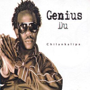 Genius Du 歌手頭像