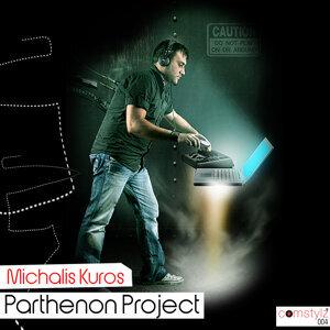 Michalis Kuros 歌手頭像
