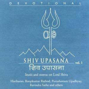 Shiv Upasana 歌手頭像