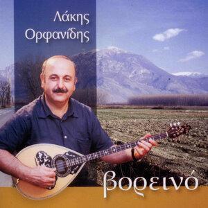 Lakis Orfanidis 歌手頭像