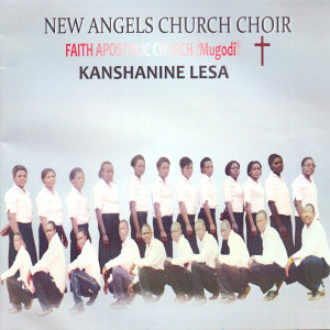 New Angels Church Choir Faith Apostolic Church Mugondi 歌手頭像