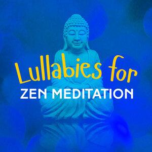 Lullabies for Zen Meditation 歌手頭像