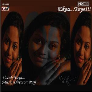 Monomoy Bhattacharya, Tuya 歌手頭像
