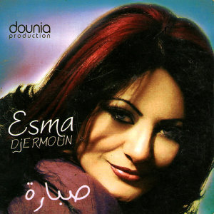 Esma Djermoun 歌手頭像