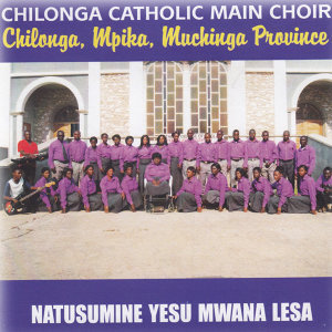 Chilonga Catholic Main Choir 歌手頭像