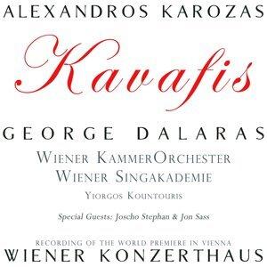 George Dalaras, Wiener Kammerorchester, Wiener Singakademie & Yiorgos Kountouris 歌手頭像