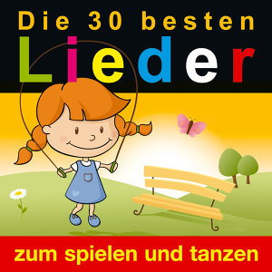 Tante Muller 歌手頭像