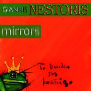 Giannis Nestoris 歌手頭像