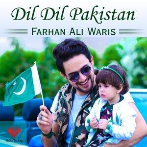 Farhan Ali Waris 歌手頭像