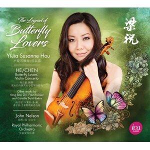 Yi-Jia Susanne Hou 歌手頭像