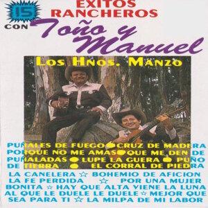Tono Y Manuel 歌手頭像