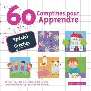 61 Comptines Pour Apprendre (Special Creches) 歌手頭像