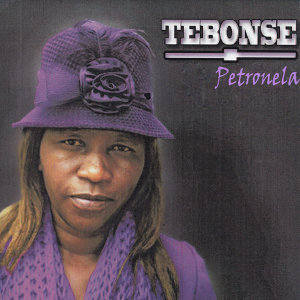 Petronela 歌手頭像