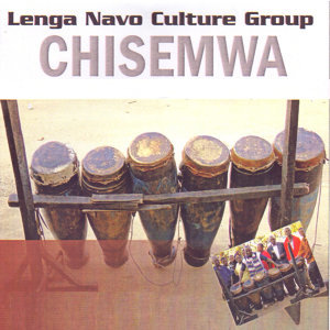 Lenga Navo Culture Group 歌手頭像