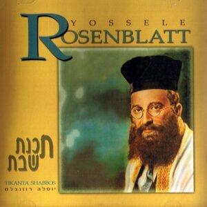Cantor Yossele Rosenblatt 歌手頭像