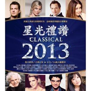 Classical (星光禮讚) 歌手頭像
