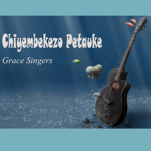 Grace Singers 歌手頭像