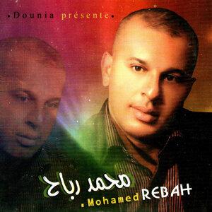 Mohamed Rebah 歌手頭像