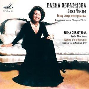 Elena Obraztsova, Vazha Chachava 歌手頭像