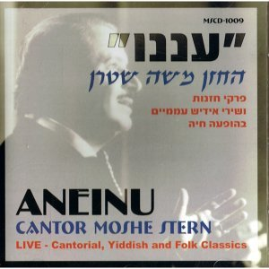 Cantor Moshe Stern 歌手頭像