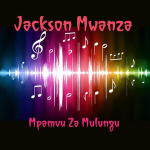 Jackson Mwanza 歌手頭像