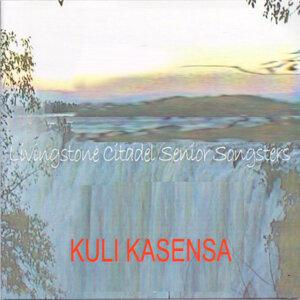 Livingstone Citadel Senior Songsters 歌手頭像
