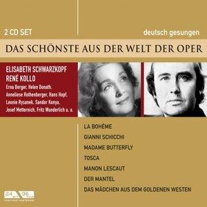 Elisabeth Grümmer, Hans Hotter u.a. 歌手頭像
