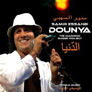 Samir Essahbi 歌手頭像