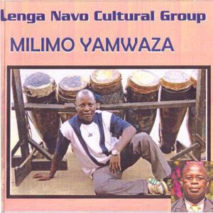 Lenga Navo Cultural Group 歌手頭像