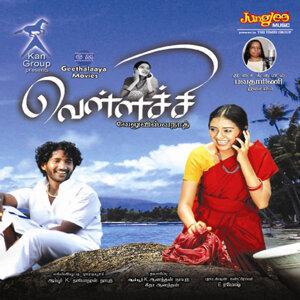 Bhavatharini 歌手頭像