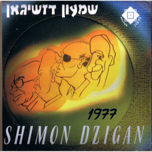 Shimon Dzigan 歌手頭像