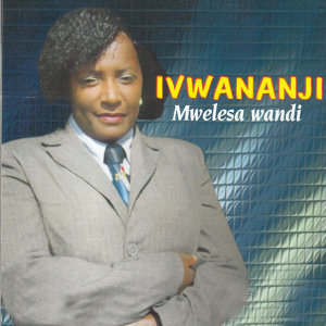 Ivwananji 歌手頭像