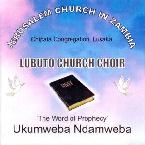 Jerusalem Church In Zambia Chipata Congregation Lusaka Lubuto Church Choir 歌手頭像