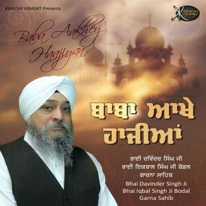 Bhai Davinder Singh Ji, Bhai Iqbal Singh Ji 歌手頭像