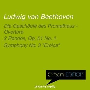Alfred Brendel, Anton Nanut, Radio Symphony Orchestra Ljubljana 歌手頭像